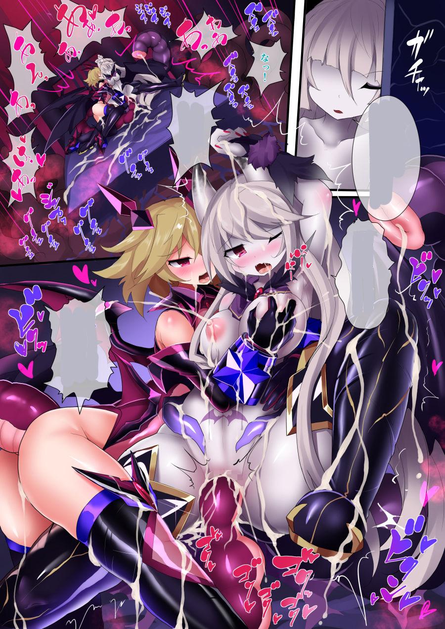 オーガズムユニットEX-After
