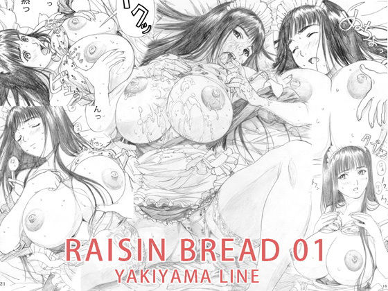 RAISIN BREAD 01