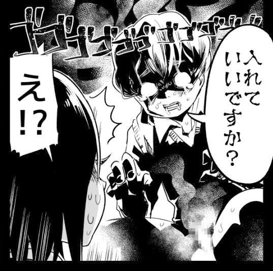 【無料】【無料】吉村さん0話〜寝取られ前〜