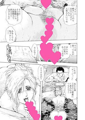 菓子山美里 未乳(にゅ〜)録作品集VOL.31 泡ぬめり癒し妻