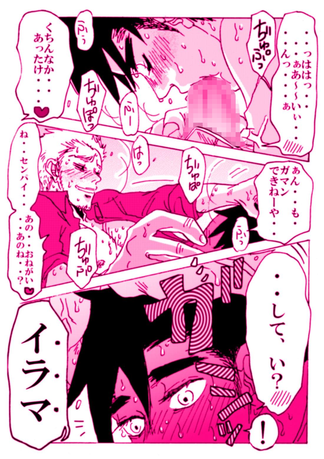 のんけのパイセン第3集