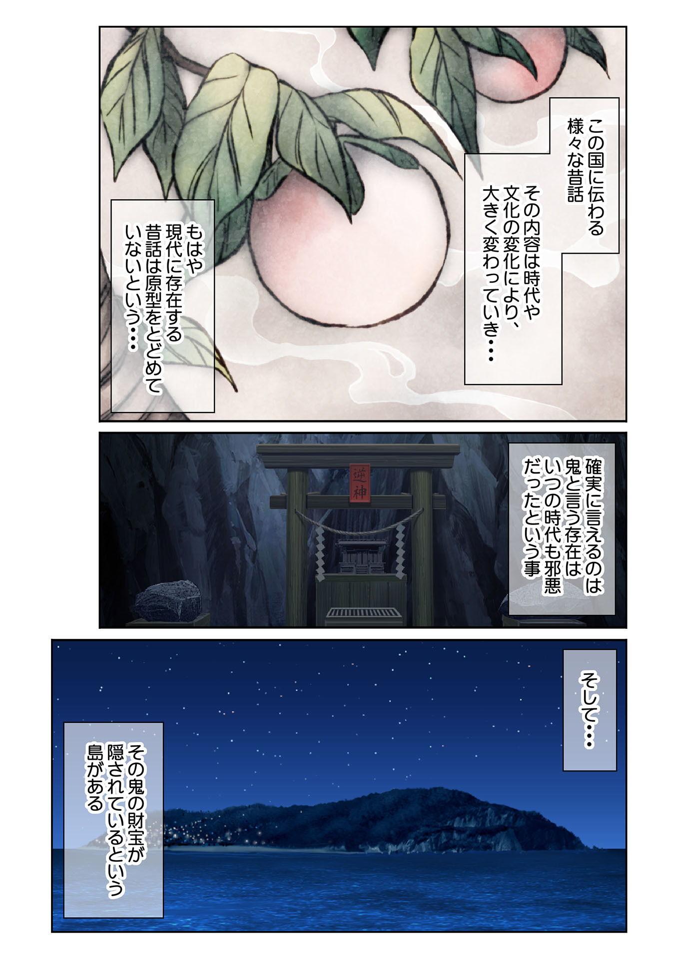 転生ハーレム 〜あなたの肉棒で退治して?〜(1) フルカラーコミック版