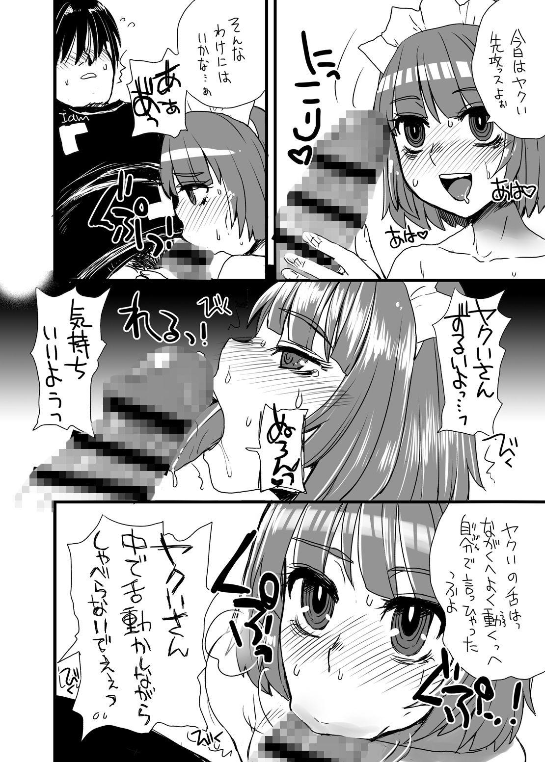 ヤクいさんエロ総集編2013-2016