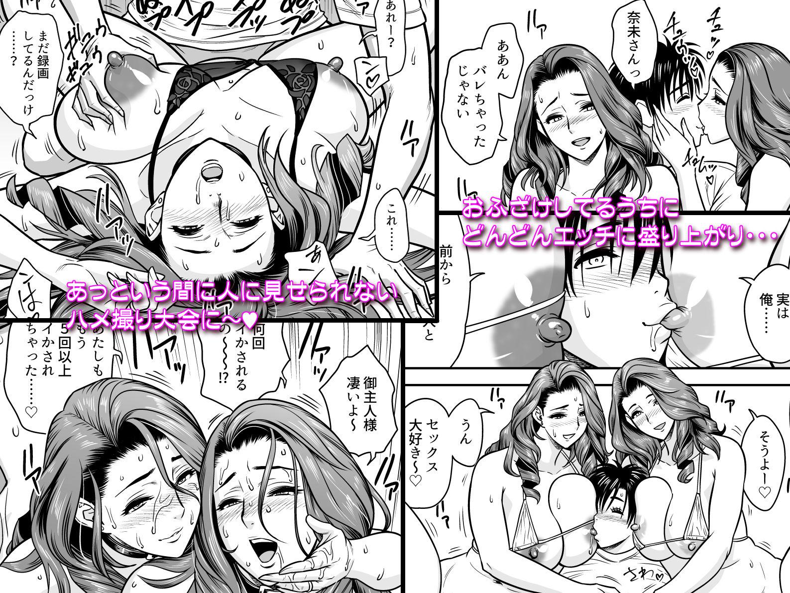 twin Milf アディショナルエピソード+1