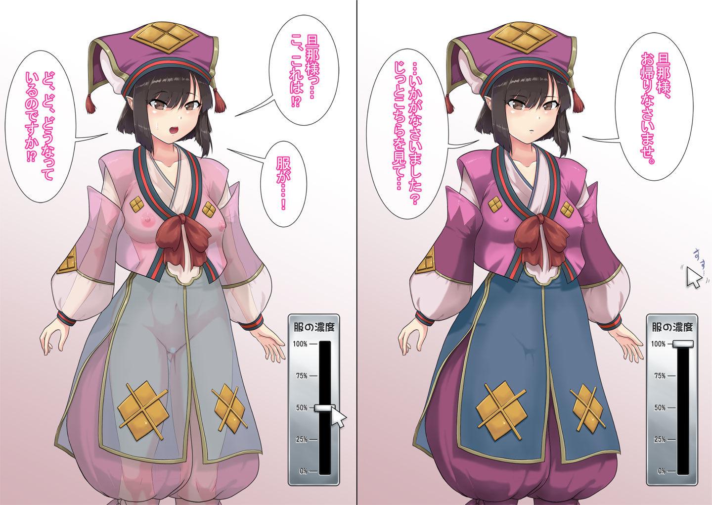 モンハン本総集編5