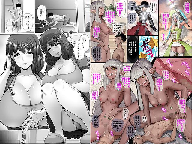 MM56号 私はお嬢様ほど甘くありませんよ?のサンプル画像2