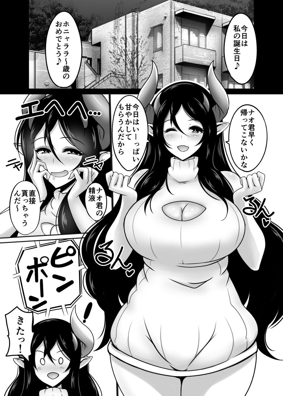 姉サキュH 退行搾精調教