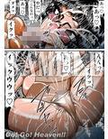 Heaven's Comic 作品集7