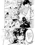 セックススマートフォン~ハーレム学園編2~