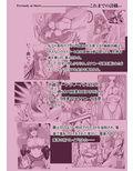 詩織第3章「闇の刻印 中巻」【新装版】