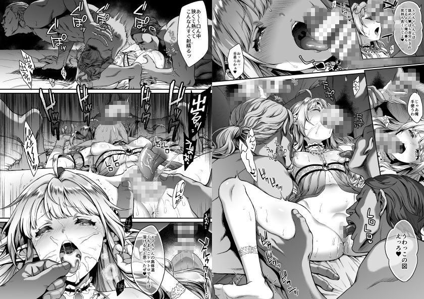 黄昏の娼エルフ4-娼婦にされた未熟なハイエルフ2