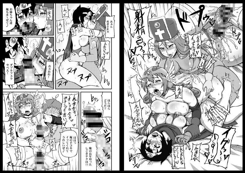 闘双総のサンプル画像3