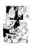 Cutie3 学校に行こう♪編 [vol.1プロローグ]