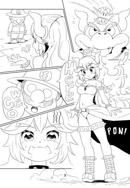 【無料】クッ〇姫と〇レサ姫のテキトー本