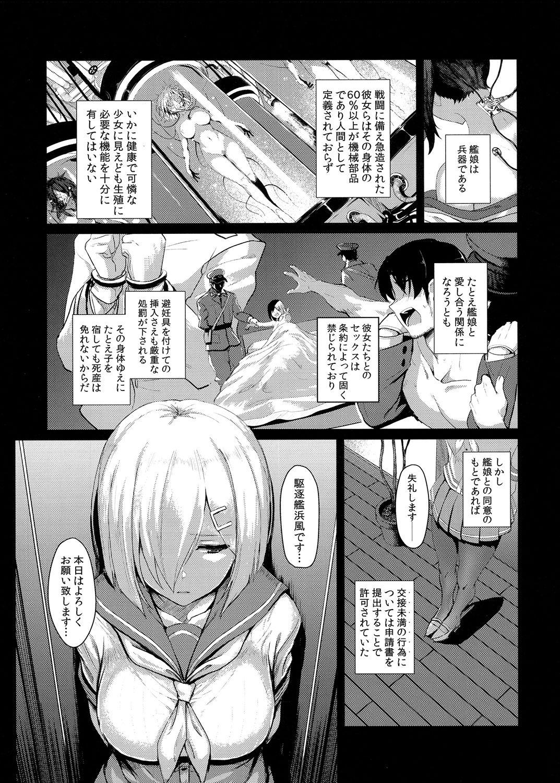 ふぇちこれVOL.04
