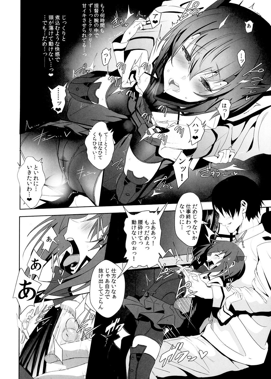 ふぇちこれVOL.05