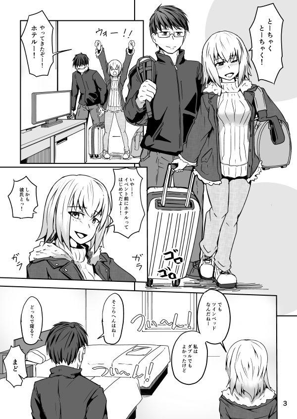 コスプレ売り子のオトモダチ 第一話:イベント前夜ックス!