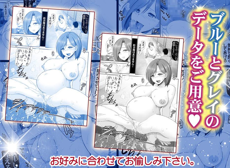 若妻のたわわ【巨乳妊婦・魅惑露出】