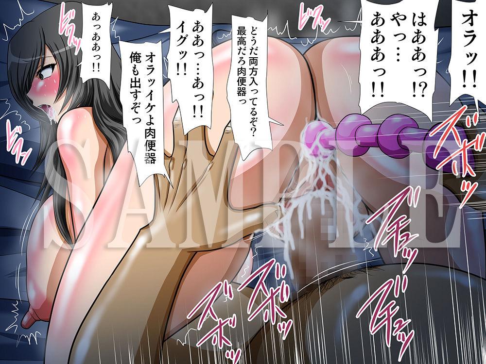 キメセクビッチ作品集4〜媚薬と催眠で簡単に狂っていく少女達〜