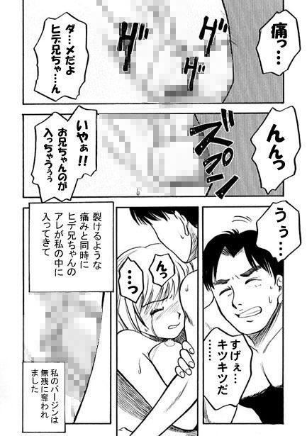 アニーズ(後編)