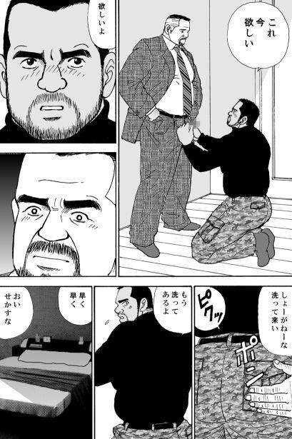 ROKUエピソード 6 やばい恋 1話2話