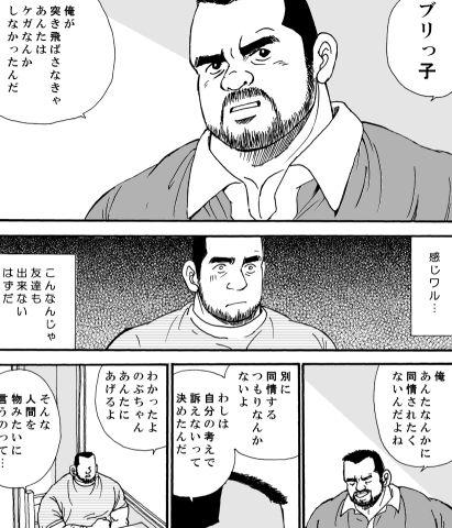 ROKUエピソード 6 やばい恋 3話4話