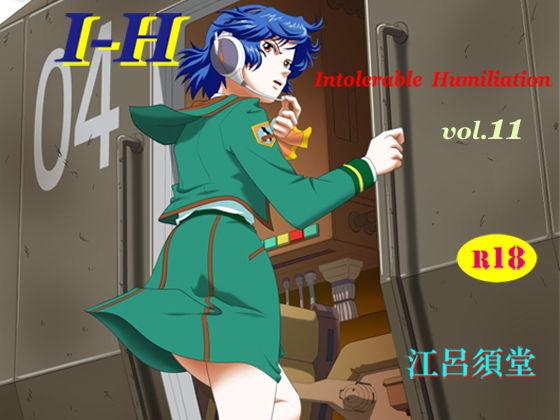 I - H vol.11