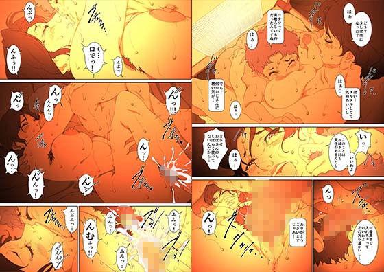 [同人]「お母さん美津子 コタツの中で内緒で悪戯。訳あり生中出し包茎手術」(SAYA PRODUCTS)