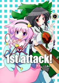 1st attack!