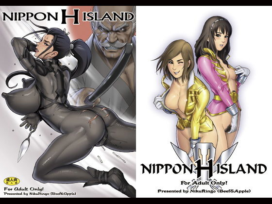 NIPPON H ISLAND