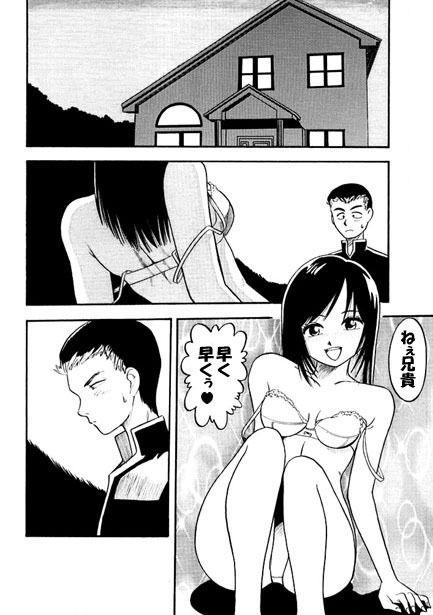 お兄ちゃんの性教育(後編)