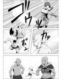 まだ題名のないファンタジー 地味なエルフと見習いの戦士7~9