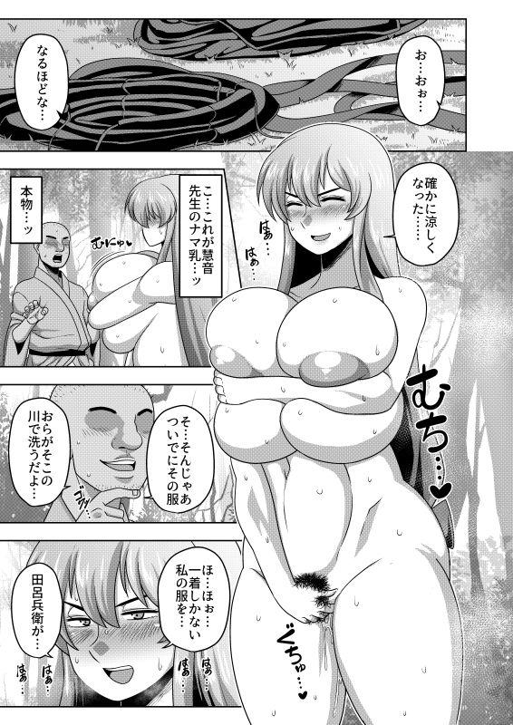 憧れの慧音先生の身体 画像