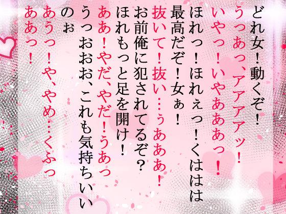 『絶対権力』藩主の強●記録帳〜戦場での略奪姦〜