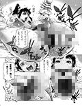 AKISIRI JKポニテ3