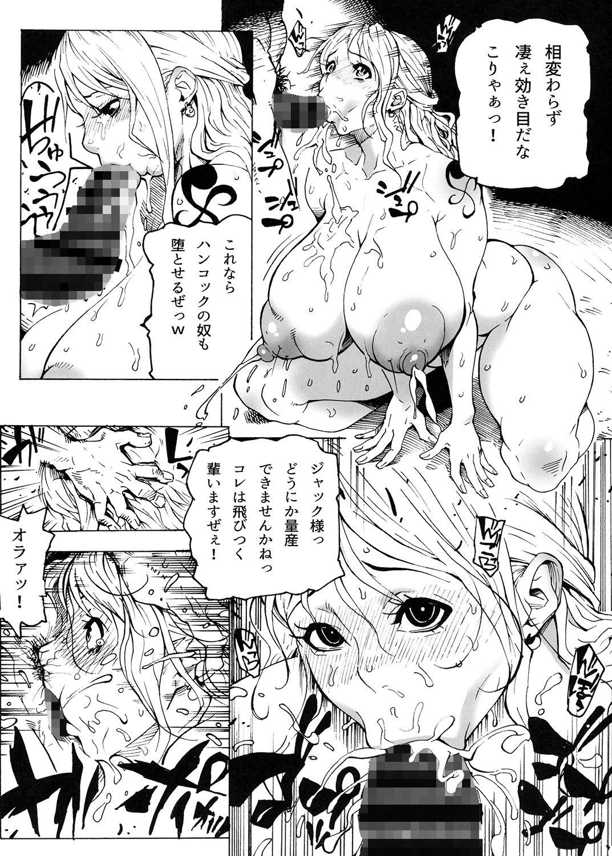 POM 総集編
