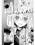 ネトリア2 Marked-girls Origin Vol.3