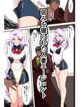 Heroine Harassment グレイトマダム 夕張ユノ2