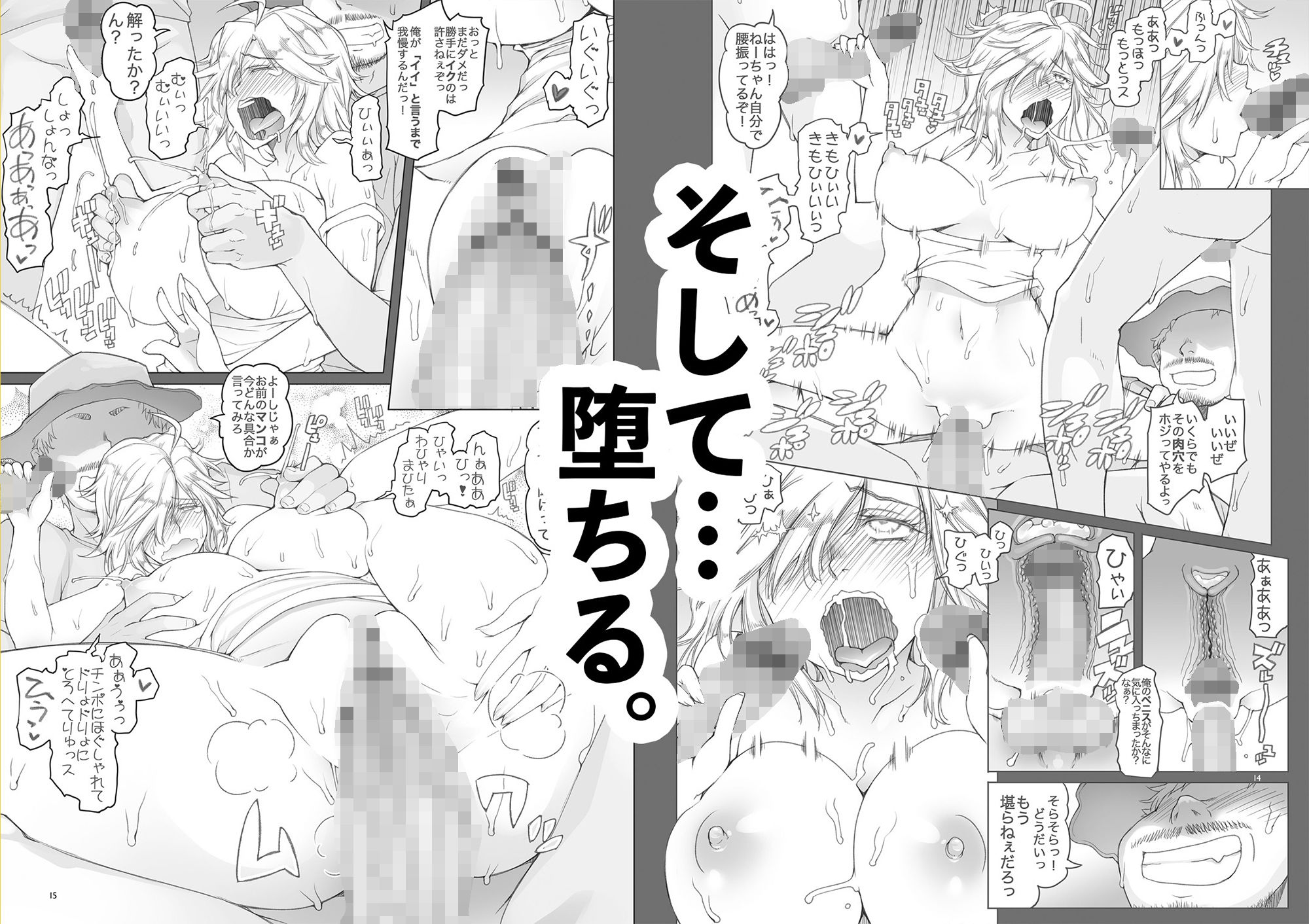 ヨルムン本 特別編
