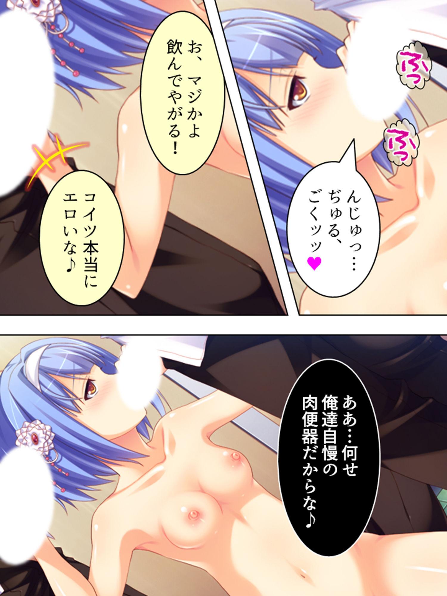 学校の男子トイレに…サセ子さん、現る! 中