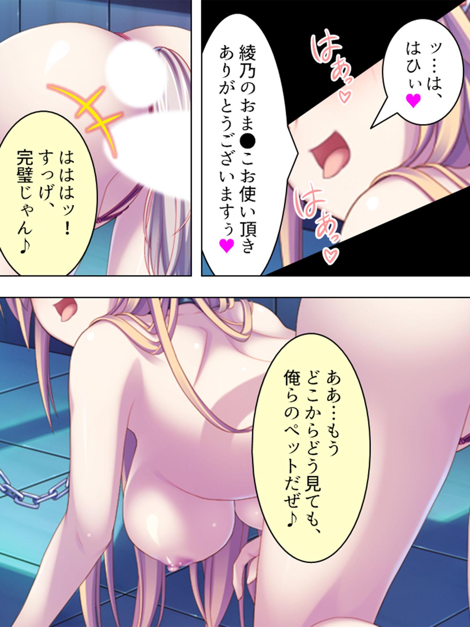 学校の男子トイレに…サセ子さん、現る! 下