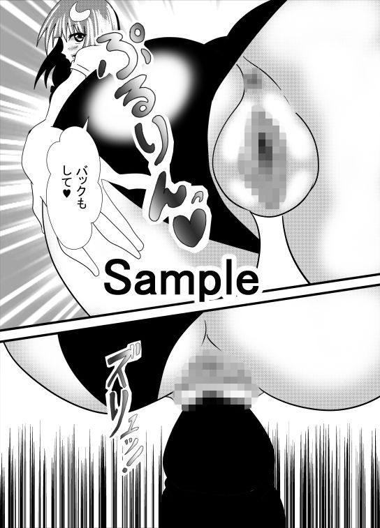 ヌキヌキアナル舐めブルマ