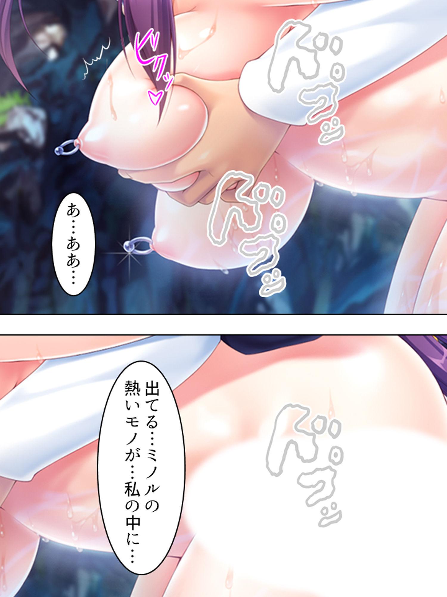 姫騎士だってHがしたい!!私の欲望受け止めて! 下巻