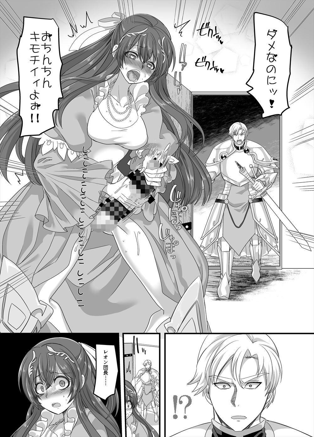 聖騎士長レオンのサンプル画像2