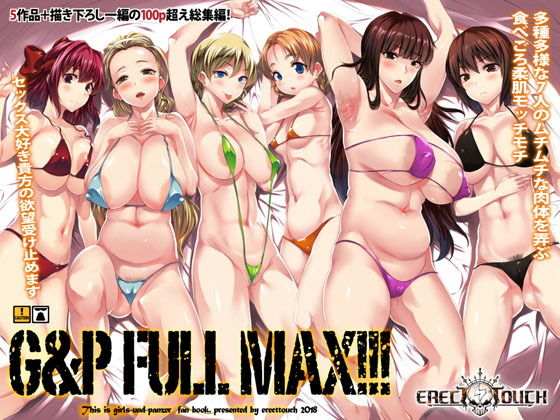 G&P FULL MAX!!!