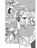 沼田と島津 庭で囚われた母さん