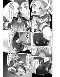 異花 聖神官触手乳辱調教