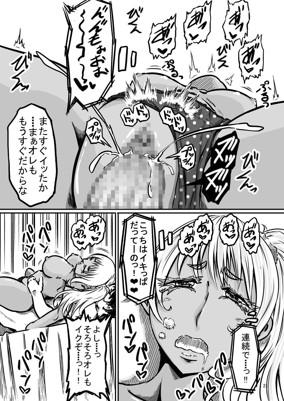 仲尾先生の秘密の生徒名簿シリーズまとめ本