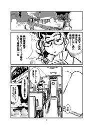 アツ・タカ子の物語論2 ストーリーの正体