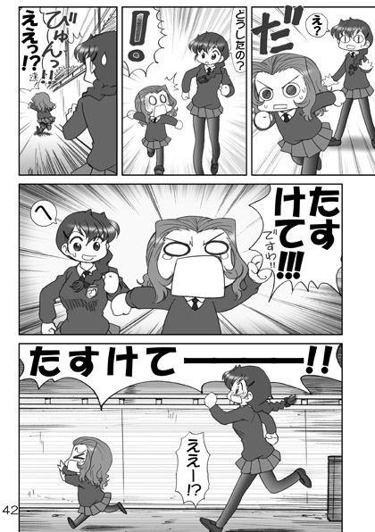 だーじりんと!ろーずひっぷと!総集編